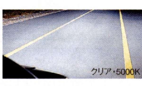『ベリーサ』 純正 DC5W DC5R スーパーキセノンビーム(クリア・5000Kのみ)2ヶ パーツ マツダ純正部品 VERISA オプション アクセサリー 用品