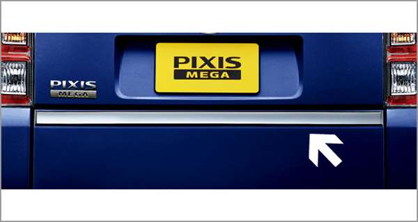 『ピクシスメガ』 純正 GBVZ GBMF GBDF バックドアガーニッシュ(メッキ) パーツ トヨタ純正部品 pixis オプション アクセサリー 用品
