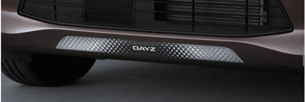 『デイズ』 純正 B43W B44W B45W B46W B47W B48W クロームフロントバンパーアクセント パーツ 日産純正部品 メッキ オプション アクセサリー 用品