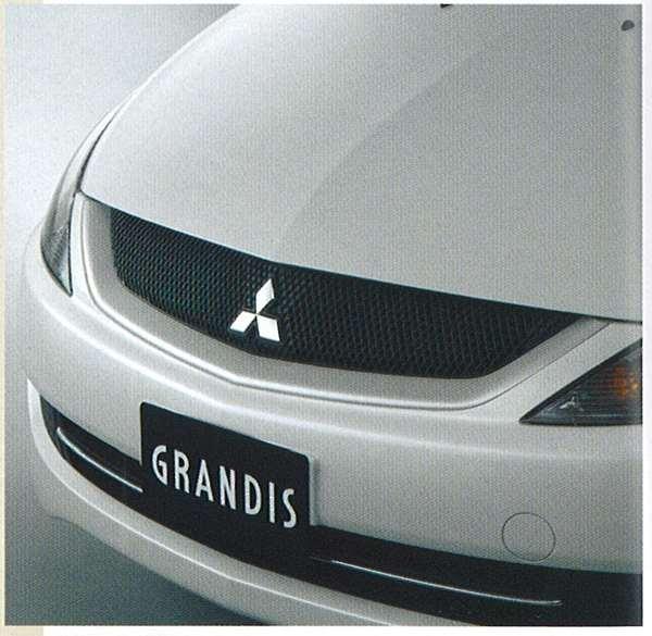 『グランディス』 純正 NA4 スポーティグリル パーツ 三菱純正部品 GRANDIS オプション アクセサリー 用品