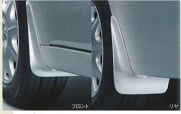 『グランディス』 純正 NA4 マッドガード パーツ 三菱純正部品 GRANDIS オプション アクセサリー 用品