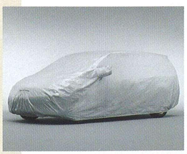 『グランディス』 純正 NA4 ボディカバー パーツ 三菱純正部品 GRANDIS オプション アクセサリー 用品