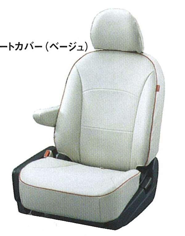 『グランディス』 純正 NA4 本革調シートカバー(ベージュ) パーツ 三菱純正部品 座席カバー 汚れ シート保護 GRANDIS オプション アクセサリー 用品