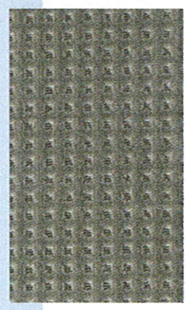 『グランディス』 純正 NA4 ラゲッジカーペット(フロアマットと同じデザイン)(デラックス・ベージュ) パーツ 三菱純正部品 フロアカーペット カーマット カーペットマット GRANDIS オプション アクセサリー 用品
