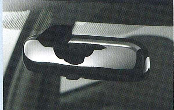 『グランディス』 純正 NA4 ルームミラーカバー パーツ 三菱純正部品 GRANDIS オプション アクセサリー 用品