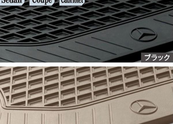『Sクラス』 純正 LDA DAA DBA ABA CBA ラバーマット 右ハンドル車用 フロント左右2点セット パーツ ベンツ純正部品 ゴムマット フロアマット オプション アクセサリー 用品