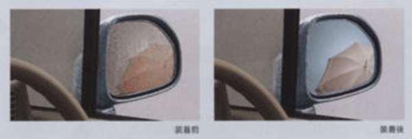 『ライフ』 純正 JC1 JC2 アクアクリーンミラー(親水式ドアミラー) パーツ ホンダ純正部品 水滴 視界 ブルー life オプション アクセサリー 用品