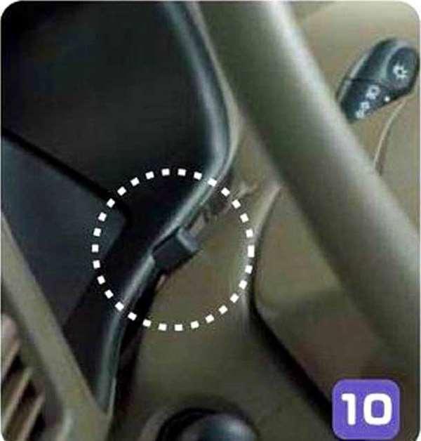 『タウンボックス』 純正 DS64W オートライトコントロール パーツ 三菱純正部品 自動ライト ヘッドライト 明るさ感知 TOWNBOX オプション アクセサリー 用品