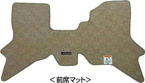 『タウンボックス』 純正 DS64W フロアマット パーツ 三菱純正部品 TOWNBOX オプション アクセサリー 用品