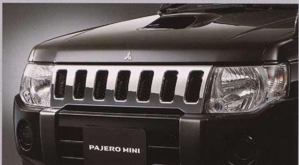 『パジェロミニ』 純正 H58A H53A メッキグリル パーツ 三菱純正部品 PAJERO オプション アクセサリー 用品