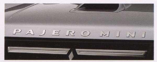 日本未発売 パジェロミニ 純正 H58A H53A エンジンフードロゴステッカー パーツ 倉庫 三菱純正部品 ワンポイント 用品 PAJERO デカール オプション アクセサリー シール