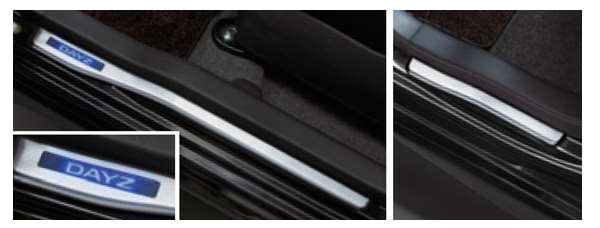 『デイズ』 純正 B21W キッキングプレート パーツ 日産純正部品 DAYZ オプション アクセサリー 用品