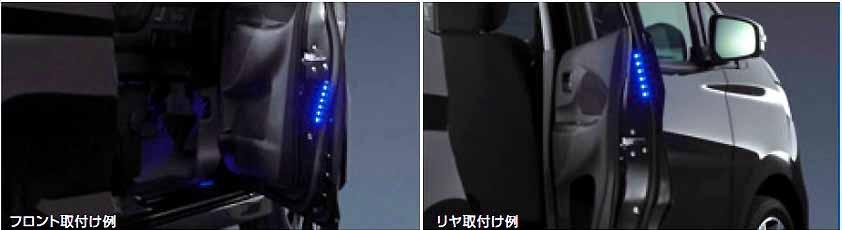 『デイズ』 純正 B21W セーフティイルミネーション パーツ 日産純正部品 DAYZ オプション アクセサリー 用品