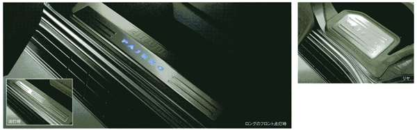 『パジェロ』 純正 V98W V97W V93W V88W イルミネーション付スカッフプレート(LONG用) パーツ 三菱純正部品 ステップ 保護 プレート PAJERO オプション アクセサリー 用品