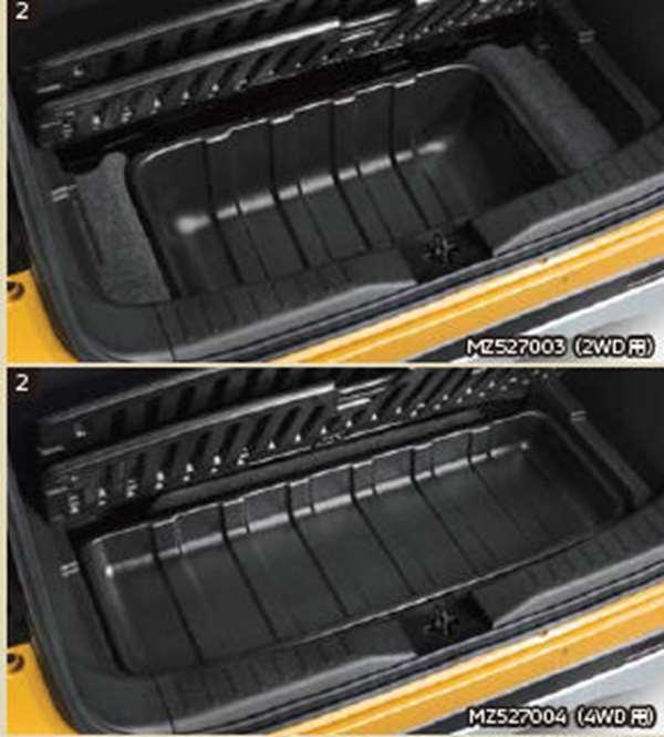 『ekクロス』 純正 B34W B35W B37W B38W ラゲッジアンダーボックス パーツ 三菱純正部品 オプション アクセサリー 用品