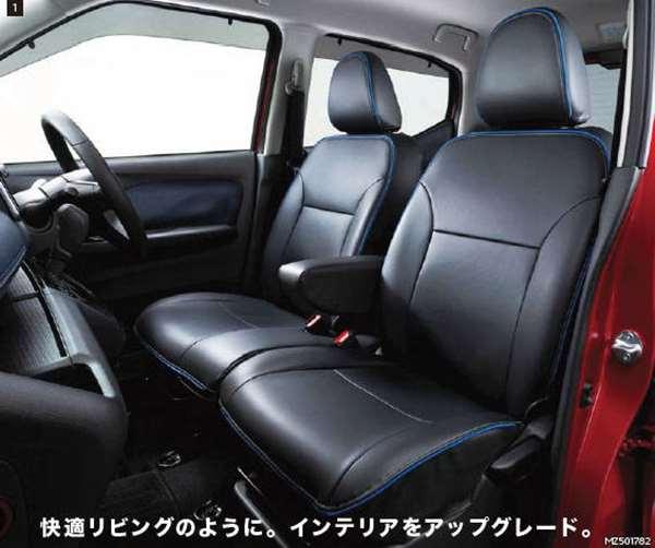 『ekクロス』 純正 B34W B35W B37W B38W 本革調シートカバー ※除くメーカーオプションのプレミアムインテリアパッケージ装着車 パーツ 三菱純正部品 座席カバー 汚れ シート保護 オプション アクセサリー 用品