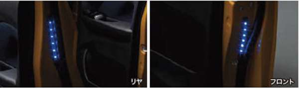 『ekクロス』 純正 B34W B35W B37W B38W セーフティーイルミネーション ※メーカーオプションのナビ取付レスパッケージ装着車用 パーツ 三菱純正部品 オプション アクセサリー 用品