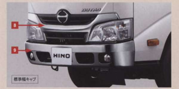 Hino dutro-plated front grille emblem genuine parts