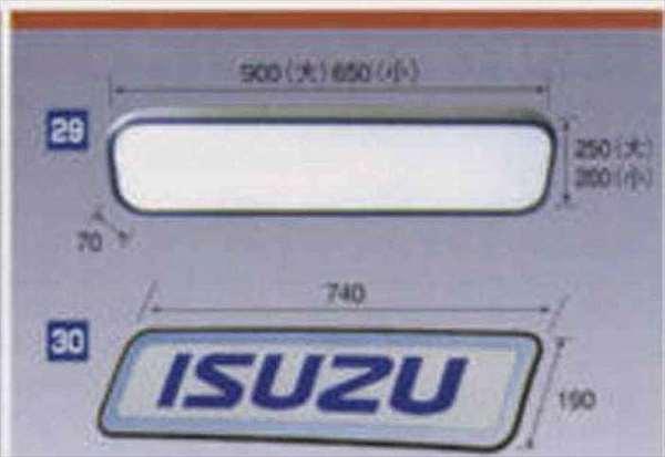 エルフ LED看板灯24V 大 イスズ純正部品 エルフ パーツ nhr85 nhs85 njr85 nkr85 パーツ 純正 イスズ いすゞ イスズ純正 いすゞ 部品 オプション