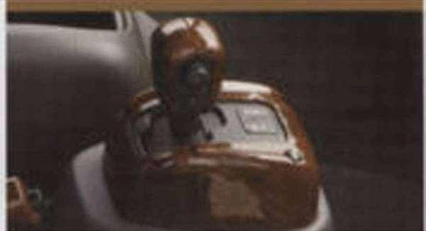 エルフ 木目調シフトカバーセット(スムーサーEx用) イスズ純正部品 エルフ パーツ nhr85 nhs85 njr85 nkr85 パーツ 純正 イスズ いすゞ イスズ純正 いすゞ 部品 オプション ウッド 木目シフト カバー