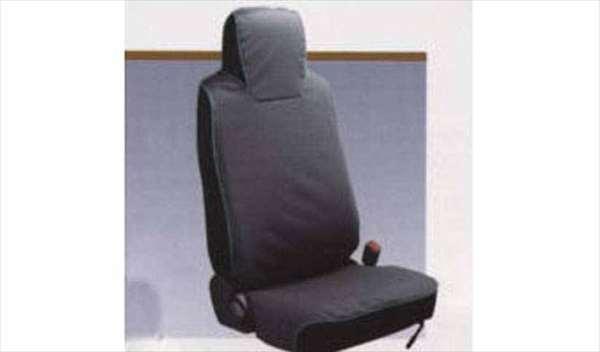 Elf Seat Covers Vinyl Leather 3 Integrated Isuzu Genuine Parts Nhr85 Nhs85 Njr85 Nkr85