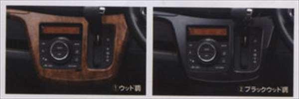 『ワゴンR』 純正 MH34S センターロアガーニッシュ パーツ スズキ純正部品 ウッド 木目 内装パネル センターパネル オーディオパネル 内装パネル 飾り ドレスアップ wagonr オプション アクセサリー 用品
