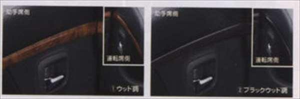 『ワゴンR』 純正 MH34S ドアトリムガーニッシュ パーツ スズキ純正部品 ウッド 木目 内装パネル 飾り ドレスアップ 内装パネル 飾り ドレスアップ wagonr オプション アクセサリー 用品