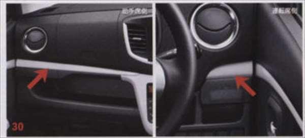 『ワゴンR』 純正 MH34S インパネガーニッシュ パーツ スズキ純正部品 カーボン 内装パネル 飾り ドレスアップ 内装パネル 飾り ドレスアップ wagonr オプション アクセサリー 用品
