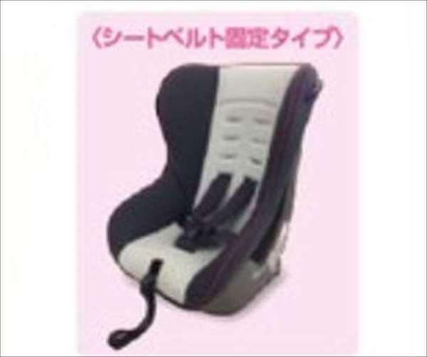 【スペーシア】純正 MK42S チャイルドシート(シートベルト固定タイプ) パーツ スズキ純正部品 spacia オプション アクセサリー 用品