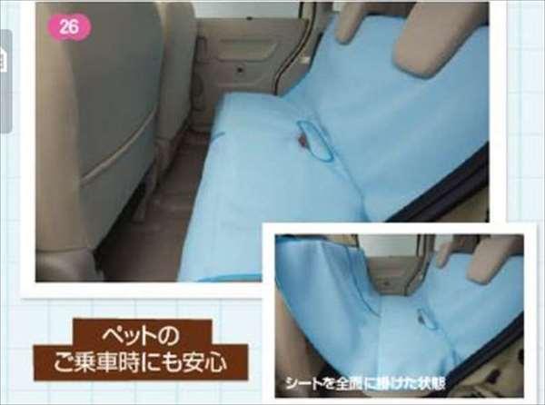 『スペーシア』 純正 MK42S シートクリーンカバー パーツ スズキ純正部品 シートカバー 汚れ spacia オプション アクセサリー 用品