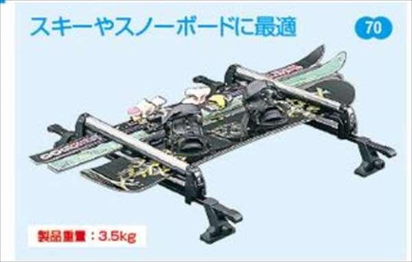 『スペーシア』 純正 MK42S スキー&スノーボードアタッチメント 平積み パーツ スズキ純正部品 キャリア別売り spacia オプション アクセサリー 用品