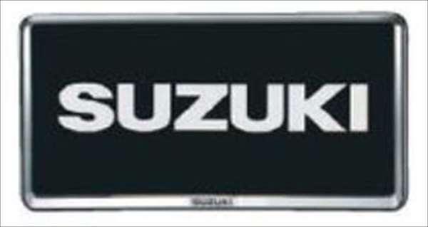 スペーシア 純正 MK42S ナンバープレートリム 1枚より パーツ スズキ純正部品 ナンバーリム アクセサリー ナンバー枠 spacia 用品 オプション 保証 ナンバーフレーム 送料無料限定セール中