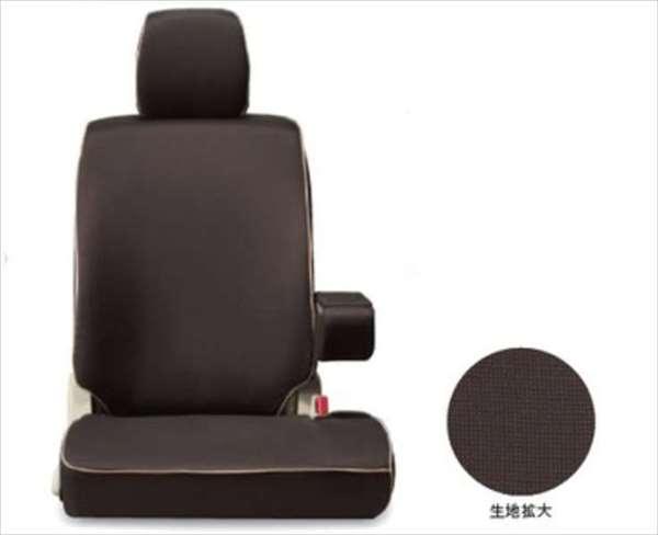 『スペーシア』 純正 MK42S シートカバー(ブラウン) 1台分(フロント、リヤ)セット パーツ スズキ純正部品 座席カバー 汚れ シート保護 spacia オプション アクセサリー 用品