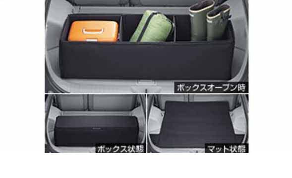 『プリウスα』 純正 ZVW41 ZVW40 ラゲージソフトボックス パーツ トヨタ純正部品 prius オプション アクセサリー 用品