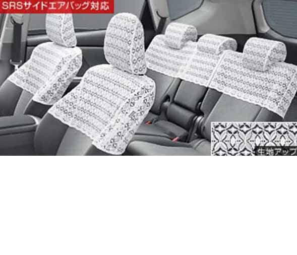 『プリウスα』 純正 ZVW41 ZVW40 ハーフシートカバー ラグジュアリー 1 2列目用 パーツ トヨタ純正部品 座席カバー 汚れ シート保護 prius オプション アクセサリー 用品