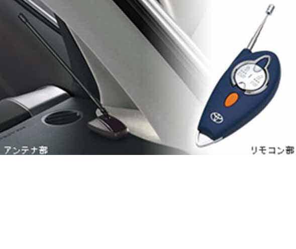 『プリウスEXグレード』 純正 NHW20 リモートスタート本体 スタンダード・多重イモビ パーツ トヨタ純正部品 ワイヤレス エンジンスターター 無線 prius オプション アクセサリー 用品
