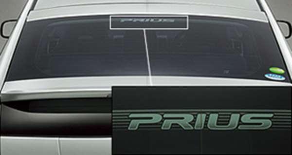 『プリウスEXグレード』 純正 NHW20 サンシールドストライプ スモークタイプ(リヤ) パーツ トヨタ純正部品 prius オプション アクセサリー 用品