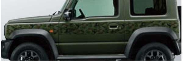 『ジムニーシエラ』 純正 JB74W サイドデカール カモフラージュ 左右セット パーツ スズキ純正部品 ステッカー シール ワンポイント オプション アクセサリー 用品