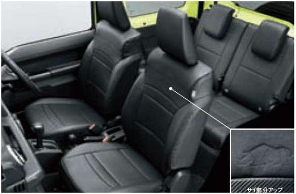 『ジムニーシエラ』 純正 JB74W 革調シートカバー パーツ スズキ純正部品 座席カバー 汚れ シート保護 オプション アクセサリー 用品