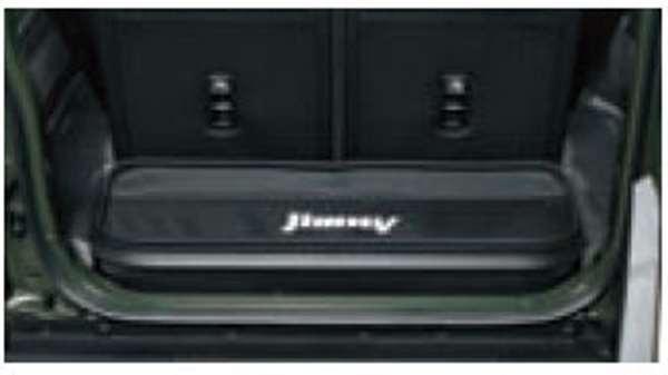 『ジムニーシエラ』 純正 JB74W ラゲッジマット(ソフトトレー) パーツ スズキ純正部品 ラゲージマット 荷室マット 滑り止め オプション アクセサリー 用品