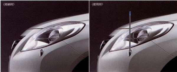 『ティーダラティオ』 純正 N17 電動格納式ネオンコントロール フルオートタイプ パーツ 日産純正部品 コーナーポール フェンダーランプ フェンダーライト TIIDA オプション アクセサリー 用品