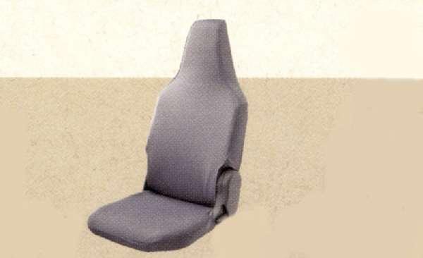 『ミニキャブ』 純正 U61V U62V U67V U61T シートカバー(フロントハイバックシート) フロント・リヤセット グレー パーツ 三菱純正部品 座席カバー 汚れ シート保護 MINICAB オプション アクセサリー 用品