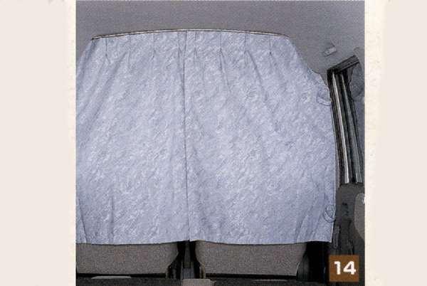 『ミニキャブ』 純正 U61V U62V U67V U61T カーテン 間仕切り(暗幕生地) パーツ 三菱純正部品 MINICAB オプション アクセサリー 用品
