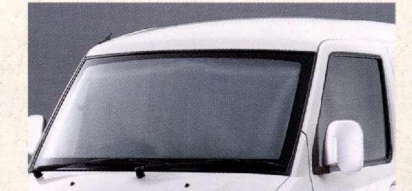 『ミニキャブ』 純正 U61V U62V U67V U61T カーテンフロントブラインド(暗幕生地) パーツ 三菱純正部品 MINICAB オプション アクセサリー 用品