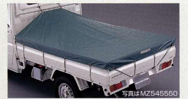 『ミニキャブ』 純正 U61V U62V U67V U61T トノカバー フック付き パーツ 三菱純正部品 荷室 トランク MINICAB オプション アクセサリー 用品