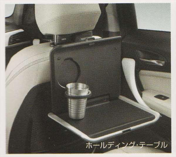 1 パーツ トラベル&コンフォート・システムのホールディング・テーブル ※ベース・キャリアは別売です BMW純正部品 1A16 1B30 オプション アクセサリー 用品 純正