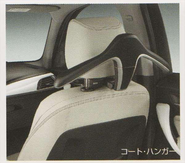 1 パーツ トラベル&コンフォート・システムのコート・ハンガー ※ベース・キャリアは別売です BMW純正部品 1A16 1B30 オプション アクセサリー 用品 純正