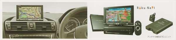 1 舗 パーツ ナビゲーション別売アクセサリー ハンズフリー携帯電話接続ケーブル ※本体は別売です 4年保証 BMW純正部品 アクセサリー 純正 1A16 用品 1B30 オプション
