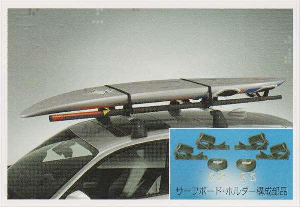 1 パーツ サーフボード・ホルダー BMW純正部品 1A16 1B30 オプション アクセサリー 用品 純正