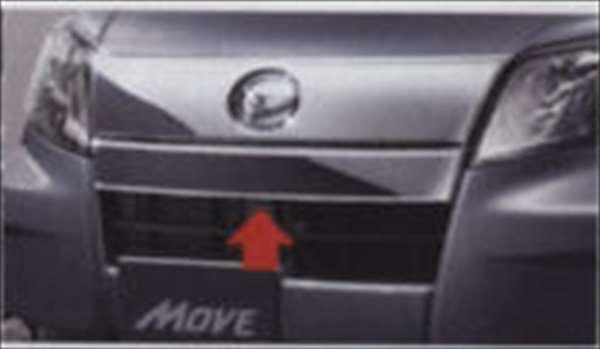 『ムーヴ』 純正 LA100S フロントグリルガーニッシュ パーツ ダイハツ純正部品 メッキ カスタム エアロパーツ move オプション アクセサリー 用品